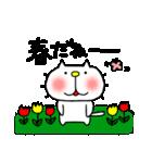 みちのくねこ 春夏秋冬「春」(個別スタンプ:5)