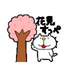 みちのくねこ 春夏秋冬「春」(個別スタンプ:9)