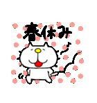 みちのくねこ 春夏秋冬「春」(個別スタンプ:14)