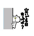 みちのくねこ 春夏秋冬「春」(個別スタンプ:23)