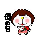 みちのくねこ 春夏秋冬「春」(個別スタンプ:27)