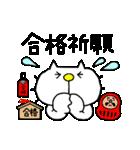 みちのくねこ 春夏秋冬「春」(個別スタンプ:29)