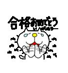みちのくねこ 春夏秋冬「春」(個別スタンプ:32)
