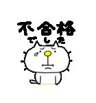 みちのくねこ 春夏秋冬「春」(個別スタンプ:34)