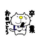 みちのくねこ 春夏秋冬「春」(個別スタンプ:36)