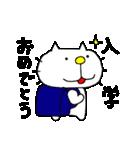 みちのくねこ 春夏秋冬「春」(個別スタンプ:38)