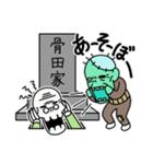 お墓ぐらしのゾンじいさん(個別スタンプ:7)
