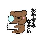 主婦が作ったデカ文字 全部敬語クマ5(個別スタンプ:02)