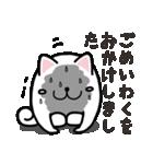 ひらめ犬 2(個別スタンプ:04)