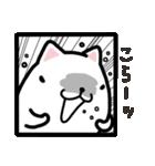 ひらめ犬 2(個別スタンプ:31)
