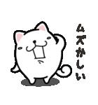 ひらめ犬 2(個別スタンプ:38)