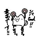 ぷにいぬ シバタさん(個別スタンプ:01)