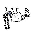 ぷにいぬ シバタさん(個別スタンプ:02)