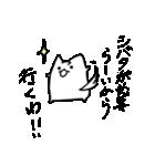ぷにいぬ シバタさん(個別スタンプ:03)