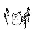 ぷにいぬ シバタさん(個別スタンプ:04)