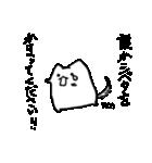 ぷにいぬ シバタさん(個別スタンプ:05)
