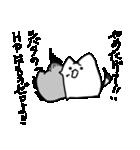 ぷにいぬ シバタさん(個別スタンプ:06)