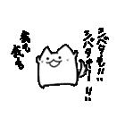ぷにいぬ シバタさん(個別スタンプ:07)