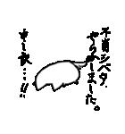 ぷにいぬ シバタさん(個別スタンプ:08)