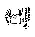 ぷにいぬ シバタさん(個別スタンプ:10)