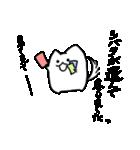 ぷにいぬ シバタさん(個別スタンプ:11)