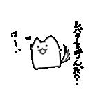ぷにいぬ シバタさん(個別スタンプ:12)