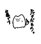 ぷにいぬ シバタさん(個別スタンプ:13)