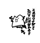 ぷにいぬ シバタさん(個別スタンプ:14)