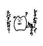ぷにいぬ シバタさん(個別スタンプ:16)