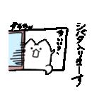 ぷにいぬ シバタさん(個別スタンプ:18)