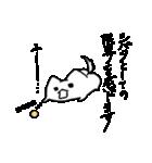 ぷにいぬ シバタさん(個別スタンプ:19)