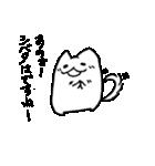 ぷにいぬ シバタさん(個別スタンプ:20)