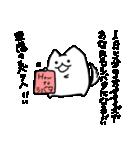 ぷにいぬ シバタさん(個別スタンプ:21)