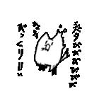 ぷにいぬ シバタさん(個別スタンプ:22)