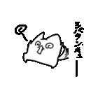 ぷにいぬ シバタさん(個別スタンプ:23)