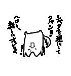 ぷにいぬ シバタさん(個別スタンプ:24)