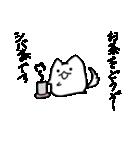 ぷにいぬ シバタさん(個別スタンプ:25)
