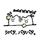 ぷにいぬ シバタさん(個別スタンプ:26)