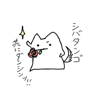 ぷにいぬ シバタさん(個別スタンプ:27)