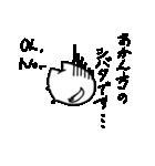 ぷにいぬ シバタさん(個別スタンプ:29)