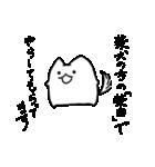 ぷにいぬ シバタさん(個別スタンプ:31)