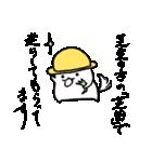 ぷにいぬ シバタさん(個別スタンプ:32)