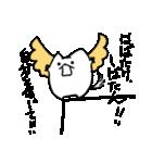 ぷにいぬ シバタさん(個別スタンプ:33)