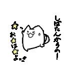 ぷにいぬ シバタさん(個別スタンプ:34)