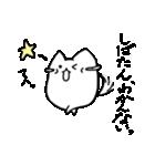 ぷにいぬ シバタさん(個別スタンプ:35)