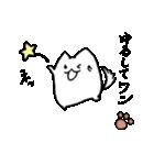 ぷにいぬ シバタさん(個別スタンプ:36)