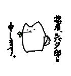 ぷにいぬ シバタさん(個別スタンプ:37)