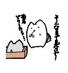 ぷにいぬ シバタさん(個別スタンプ:38)