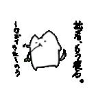 ぷにいぬ シバタさん(個別スタンプ:39)