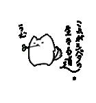 ぷにいぬ シバタさん(個別スタンプ:40)